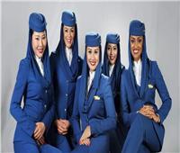 تعرف على شركات الطيران التي تقبل المحجبات كمضيفات