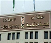 تنسيق الجامعات ٢٠١٨  هندسة القاهرة تقدم 50 منحة لأوائل الثانوية العامة