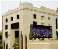 دار الإفتاء تكشف تورط «تنظيم داعش» في خطف الأطفال