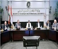 هيئة الاستثمار تستقبل وفداً من الجمعية المصرية اللبنانية