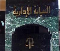 عصام المنشاوي مديرا للمكتب الفني لرئيس هيئة النيابة الإدارية