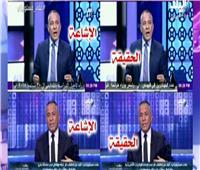 فيديو| أحمد موسى يتعرض لـ«هاكرز» على الهواء
