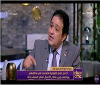 فيديو| علاء عابد: أزمة قطاع الأعمال في مصر سببها سوء الإدارة