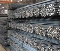 ننشر «أسعار الحديد المحلية» مع نهاية الأسبوع