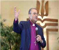 رئيس الطائفة الإنجيلية يهنئ «الرئيس السيسي» بذكرى ثورة 23 يوليو