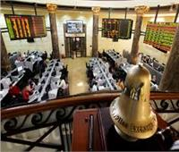 انخفاض مؤشرات البورصة المصرية في منتصف تعاملات اليوم