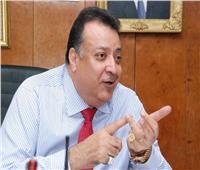 اتحاد الصناعات: الطاقة النووية والغاز يضعان مصر فى مقدمة الدول المنتجة للطاقة