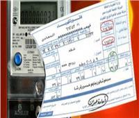 فيديو  وزارة الكهرباء: لا زيادة جديدة في الأسعار