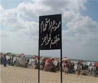 تصريحات نارية من فرج عامر حول تعدد حالات الغرق بشاطئ النخيل