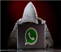 «واتساب» يطلق ميزة جديدة تقي من الرسائل المزعجة