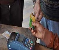 تعرف على الفئات المستبعدة من إضافة المواليد على بطاقات التموين