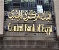 غدا..الحكومة تقترض 16.2 مليار جنيه من البنوك