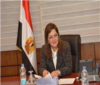 وزيرتا التخطيط والاستثمار تبحثان مع البنك الدولي خطط الإصلاح الإداري