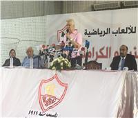 مرتضى منصور: عقد جمعية عمومية يومي 30 و31 أغسطس