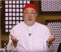بالفيديو.. خالد الجندى: النذر عبادة يكرهها الله ويفعلها البخلاء