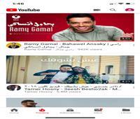 رامي جمال يتصدر تريند «يوتيوب» بأغنية «بحاول انساكي»