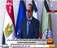 فيديو| السيسي: «عبد الناصر» أعاد الأمل للمصريين.. و«السادات» شهيد الوطن