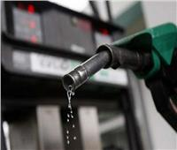 نصائح لمعرفة «البنزين المغشوش» حتى تتجنب أعطال المحرك