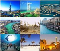 صور| 9 وجهات تظهر جمال دبي الساحر.. لا تفوت زيارتها