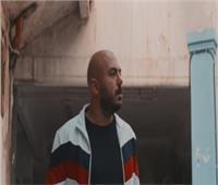 محمود العسيلي يطرح «حلم بعيد» على «يوتيوب»