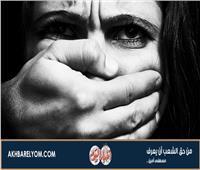 أمن القاهرة يكثف جهوده لكشف غموض اختطاف «فتاة حلوان»