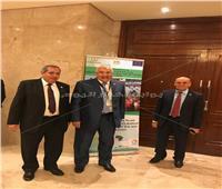 جامعة السادات تشارك في مؤتمر عموم إفريقيا للتعليم البيطري