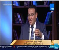 بالفيديو| «النواب»: البرلمان قطعة قماش يفصلها الشعب المصري