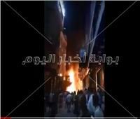 مصدر أمني: استدعاء فريق من نيابة القاهرة لتحديد خسائر «حريق العتبة»