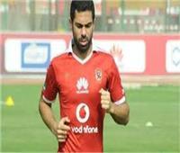 أحمد فتحي ينتظم في برنامج تأهيل الأهلي
