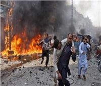 مصرع 18 شخصا على الأقل في انفجار بباكستان