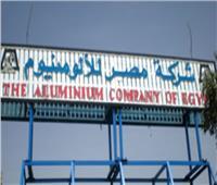 مصر للألومنيوم: بيكتل الأمريكية المتقدم الوحيد لمناقصة تطوير الخط السابع