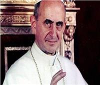 الكنيسة الكاثوليكية تحتفل بوثيقة الحياة البشرية.. اليوم
