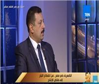 فيديو  حمزة: نصدر الكهرباء لـ 3 دول عربية