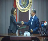 لجنة دائمة بين وزارتي «الاستثمار والتجارة» لتعزيز التعاون المشترك
