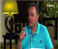 طارق يحيى: أتمنى ضم عماد متعب وباسم مرسي لصفوف بتروجيت
