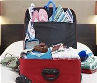 للحجاج.. لا تنسوا هذه الأشياء أثناء تحضير حقيبة السفر