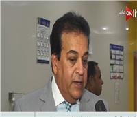 فيديو  عبد الغفار: القضاء على قوائم الانتظار بالمستشفيات الجامعية خلال 6 أشهر