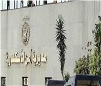 مصرع لحام بإحدى شركات البترول في الإسكندرية