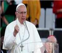 البابا فرنسيس: مشكلات عصرنا لا يجب أن تحل بـ«الخطابات الرنانة»