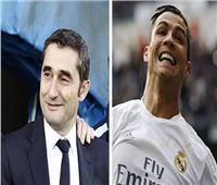 مدرب برشلونة: رحيل رونالدو خسارة كبيرة لريال مدريد