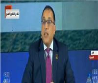 مؤتمر الشباب 2018| تصريح صادم من رئيس الوزراء بشأن الجامعات المصرية