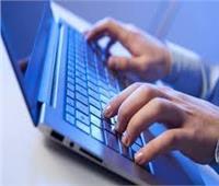 «الداخلية»: ضبط 45 جريمة إلكترونية على «الإنترنت» خلال أسبوع