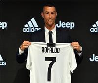 رونالدو ينضم إلى تدريبات يوفنتوس استعدادًا للموسم الجديد