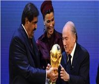 «بلاتر» يفجر مفاجئة بشأن حصول قطر على تنظيم كأس العالم 2022
