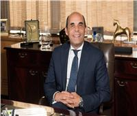 بنك القاهرة يعلن 10 فائزين في سحب جوائز «شهادة أمان المصريين»