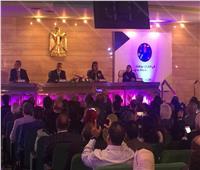 انطلاق فعاليات منتدى المصريين بالخارج «إجازتك بوطنك»