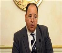 وزير المالية يعلن استمرار تثبيت سعر الدولار الجمركي