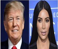 فيديو| كيم كارداشيان عن اتصال «ترامب» بها: كنت عارية