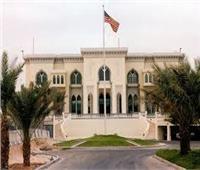 فيديو وصور  وثائق سرية للسفارة الأمريكية بالدوحة تكشف الدور المشبوه لقطر