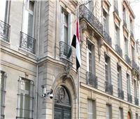 «الخارجية» تتواصل مع السلطات الإيطالية بشأن وفاة محتجز مصري بروما